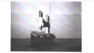 Трихинелоскоп - преносим, с осветител